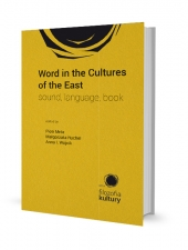Word in the Cultures of the East sound, language, book